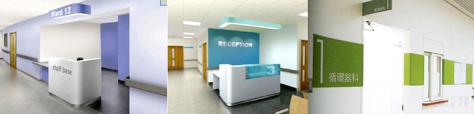 医院标志设计,医院logo设计图片